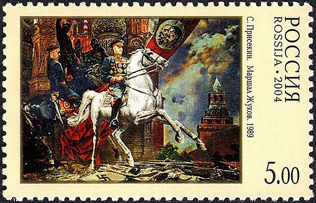 Stamp of Russia 2004 No 953 Painting by S Prisekin.jpg