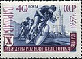 Stamp of USSR 2015.jpg