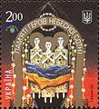 Stamp of Ukraine s1423.jpg