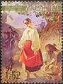 Stamp of Ukraine s901.jpg