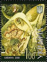 Stamp of Ukraine s948.jpg