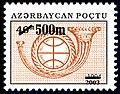 Stamps of Azerbaijan, 2003-656.jpg