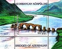 Stamps of Azerbaijan, 2007-808suvenir.jpg