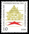 Stamps of Germany (DDR) 1970, MiNr 1598.jpg
