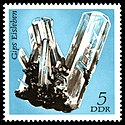 Stamps of Germany (DDR) 1972, MiNr 1737.jpg