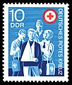 Stamps of Germany (DDR) 1972, MiNr 1789.jpg