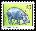 Stamps of Germany (DDR) 1975, MiNr 2034.jpg