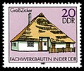 Stamps of Germany (DDR) 1981, MiNr 2624.jpg