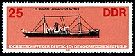 Stamps of Germany (DDR) 1982, MiNr 2713.jpg