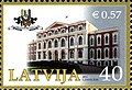 Stamps of Latvia, 2013-22.jpg