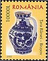 Stamps of Romania, 2005-021.jpg
