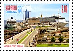 Stamps of Ukraine, 2013-67.jpg
