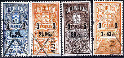 Stamps of adress tax1.jpg