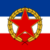 Standard of a Member of the Presidency of SFR Yugoslavia.svg