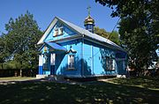 Stara Vyzhva Transfiguration Church (wooden) 03 (YDS 5558).jpg