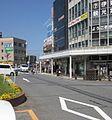 Start of Shizuoka prefectural road route 50.jpg