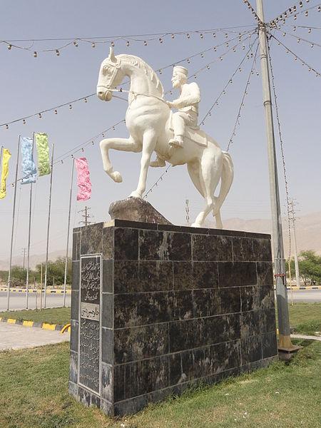 File:Statue of Khalou Hossein.jpg