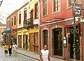 120px Street in Ladidaka neighbourhood of Thessaloniki July 2006 Wikipedia hotels room rent