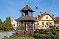 Sudoměřice, zvonice (2019) (2).jpg