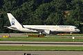 SunExpress Boeing 757; TC-SNB@ZRH;07.08.2010 584ab (4878277485).jpg