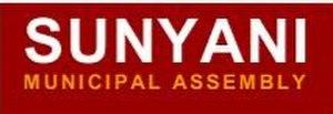 Sunyani - Image: Sunyani Municipal Assembly (SMA) logo
