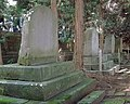 Suwa clan Cemetery.jpg