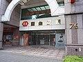 TBB Chien Cheng Branch 20191208.jpg