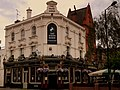 THE WHITE HORSE ON PARSONS GREEN SW LONDON REAL ALE SPECIALIST PUB JULY 2011 (5937863821).jpg