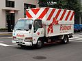 TOLL Express Japan ELF Limbo Van ex Footwork Express color.jpg