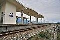 TRA DongLi Station Platform.jpg