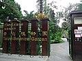 Taipei Botanical Garden title 20130210.jpg