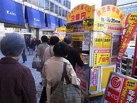 売り場 宝くじ 新宿 西口 東京の億万長者が良く出る宝くじ売り場ランキング【よく当たる順】 金運向上なび!当選確率を上げて宝くじで高額当選をつかもう