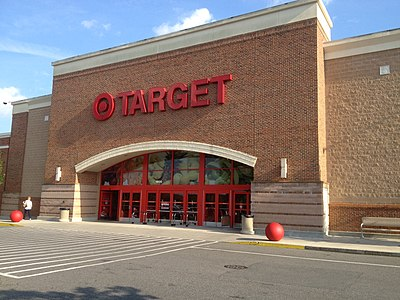 The exterior of a typical Target store in Rock Hill, South Carolina in May 2012 Target Rock Hill, SC (7151362297).jpg