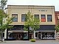 Tayler-Phipps Building - Medford Oregon.jpg
