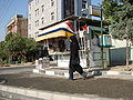Tehran Snapshot 01060.JPG