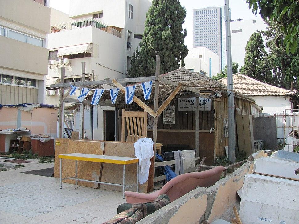 Tel Aviv Bnei Zion Synagogue