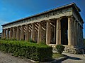 Temple of Hephaestus (south side), Ancient Agora of Athens.jpg