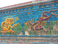 The 2nd and 3rd Dragon from right, Nine-Dragon Wall, Datong.jpg