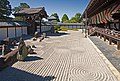 The Art of Preserving One's Own Culture and Heritage X (KYOTO-JAPAN-TOFUKU-JI) (845270375).jpg