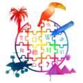 The NTU Wiki club logo (no text).png