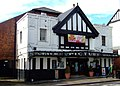 The Picture House - geograph.org.uk - 762188.jpg