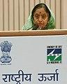 The President, Smt. Pratibha Devisingh Patil addressing at the celebrations of National Energy Conservation Day and the award presentation ceremony, in New Delhi on December 14, 2007.jpg