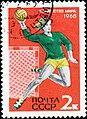 The Soviet Union 1968 CPA 3640 stamp (Handball (International Women's Games, Moscow)) cancelled.jpg