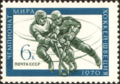 The Soviet Union 1970 CPA 3869 stamp (Ice Hockey, Stockholm, Sweden).png