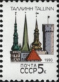 The Soviet Union 1990 CPA 6180 stamp (Town Hall, St. Olaf's Church, Dome Church spires, Pikk Hermann and Maiden Tower roof, Tallinn, Estonia).png