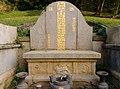 The Tomb of Zheng Yong-xi 07.jpg
