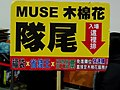 The end of visitor line to Muse Communication booth 20160211.jpg