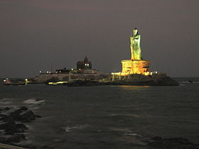 Thiruvalluvar Statue at Night.JPG
