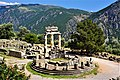 Tholos of Delphi by Joy of Museums.jpg