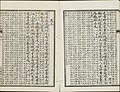 Three Hundred Tang Poems (82).jpg